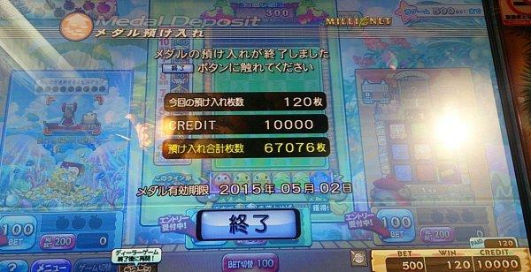 DSC_6715